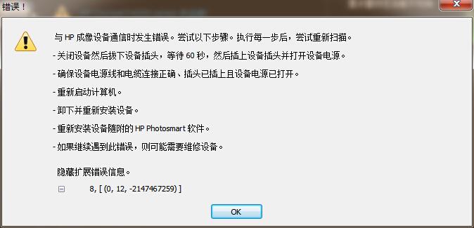 QQ截图20140812155317.jpg