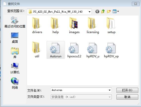 QQ图片20140813170115.jpg