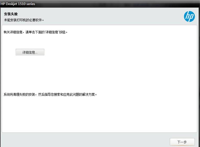 HP安装2.jpg