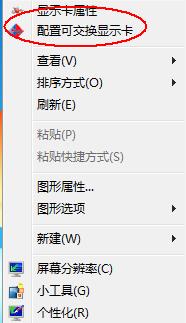 QQ浏览器截屏未命名11.png