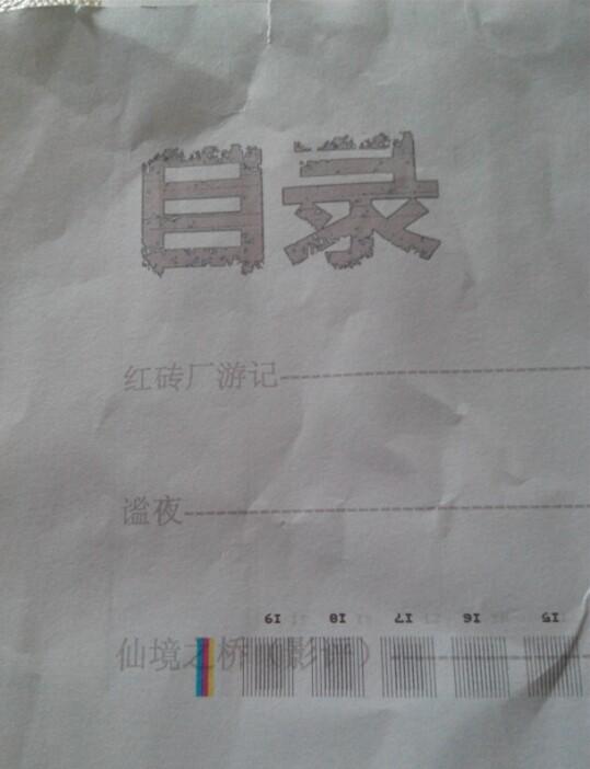 XR%1QYZ~ID3WSVM91BX5MQK.jpg