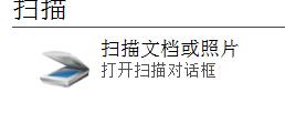 QQ截图20140828205754.png