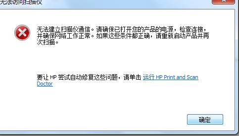 QQ截图20140828210056.png