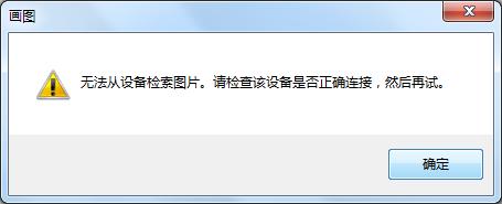 QQ截图20140828211248.png