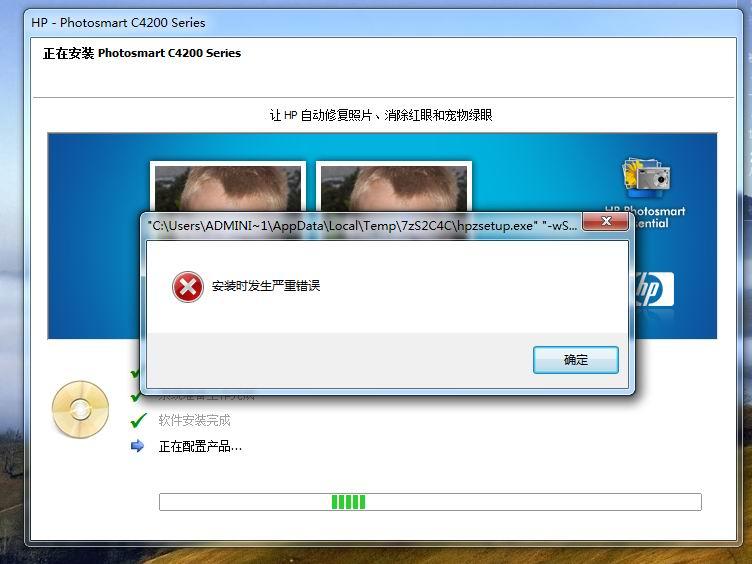 安装错误.jpg