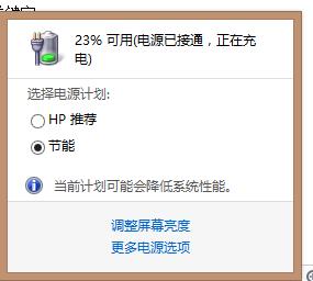 QQ截图20140902210304.png