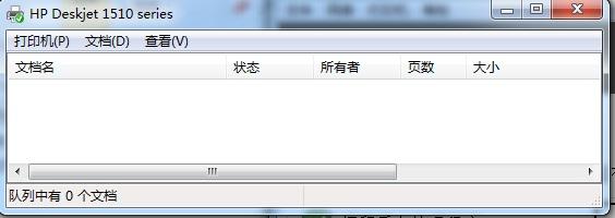 printer4.jpg